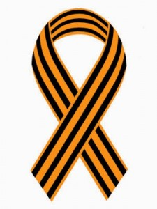 Saint George Ribbon
